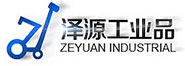 Qingdao Zeyuan Industrial Products Co.,Ltd.
